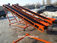 Наклонный и передвижной ленточный конвейер